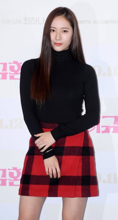 Krystal Jung Possing at a press conference for More Than Family in Seoul 09
