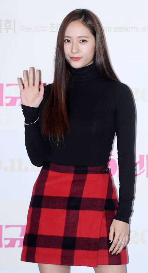 Krystal Jung Possing at a press conference for More Than Family in Seoul 10
