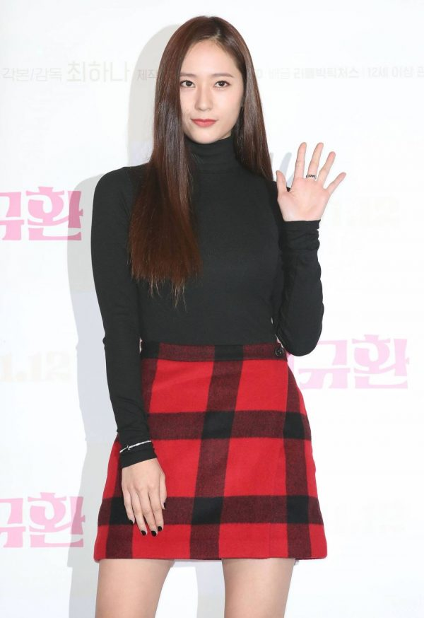 Krystal Jung Possing at a press conference for More Than Family in Seoul 13